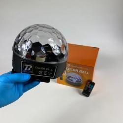 Atomic Ball : Boule à facettes